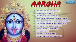 Bengali Devotional Songs | Maa Kali Devotional Songs | Audio Jukebox | Aargha | H.T.Cassette