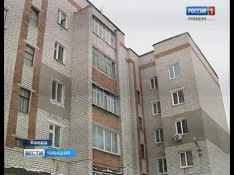 Жильцы ветхого барака в Канаше получили квартиру в центре города