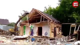 На Косой Горе в Туле сносят цыганские дома