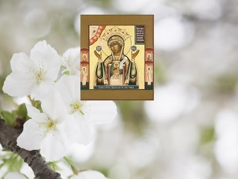 Икона Божией Матери Древо Пресвятой Богородицы