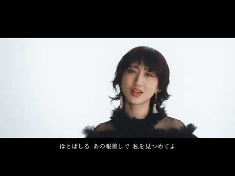 Ms.OOJA「Baby don't you let me go」Official Lyric Video