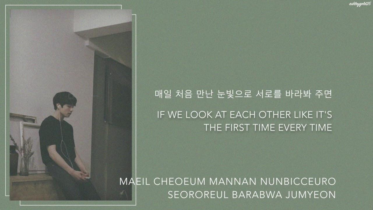 BTS Jungkook - 'Only Then (그때 헤어지면 돼)' (Cover) [Han Rom Eng lyrics]