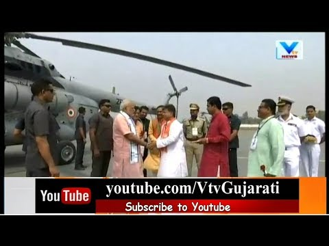 PM Narendra Modi reaches Daman Heliport; to Announce Rs1000 Cr Projects | Vtv News