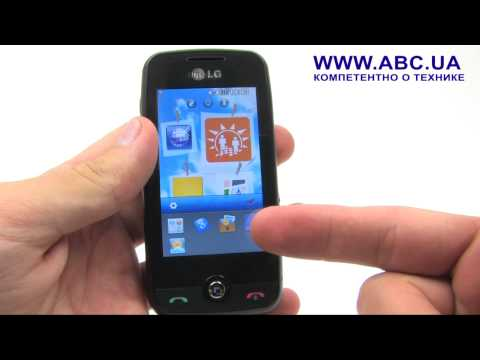 LG GS 290 Cookie fresh