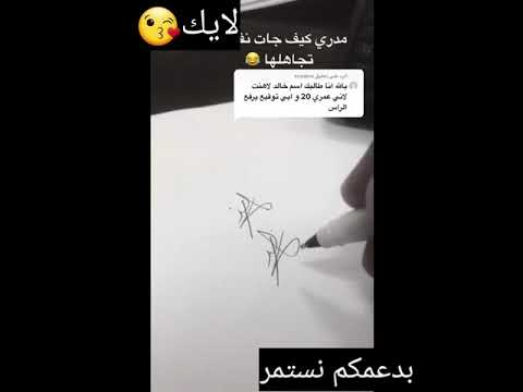 توقيع اسم خالد Youtube