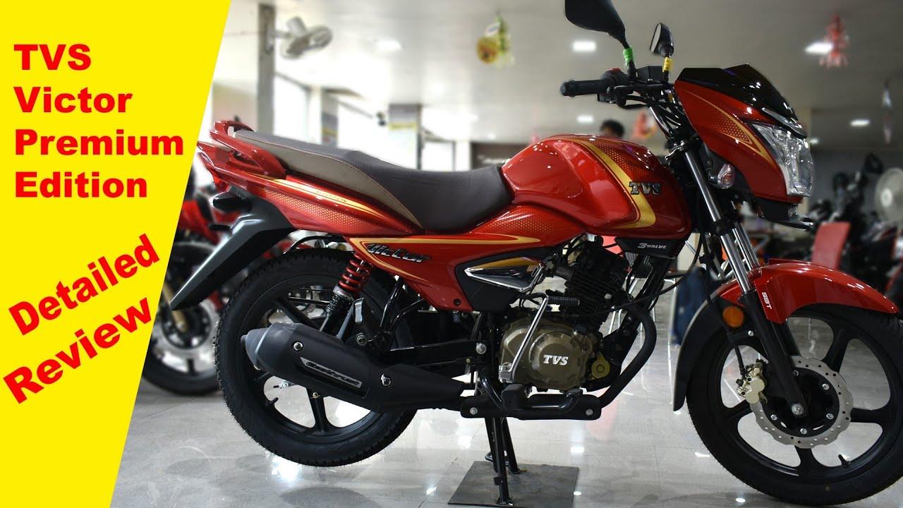 2019 Tvs Victor Premium Edition Premium 110cc Bike Price