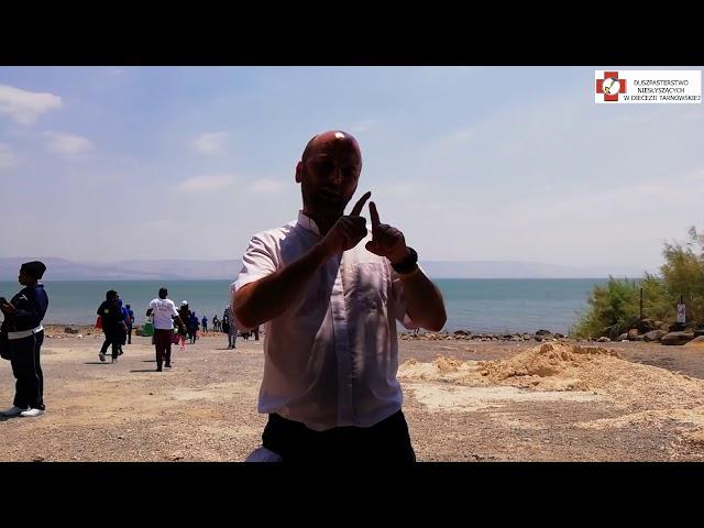 Izrael - Jezioro Galilejskie