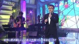 2013年最新映画「清須会議」のPRで、オザケンの「流れ星ビバップ」を歌...
