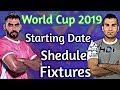 2019 Kabaddi World Cup Starting Date And Schedule
