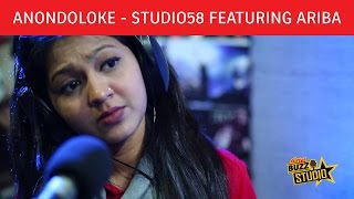 """Anondoloke"" - Studio58 featuring Ariba 
