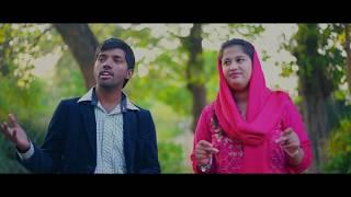 Jhoom rahi hain zameen, by Kashif arif &Tahmina Tariq