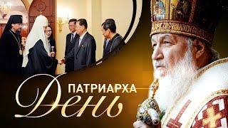 Святейший Патриарх Кирилл встретился с председателем Православного комитета КНДР