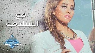 """سوما - مع السلامة 2016 من ألبوم """" ندمانة """" 2016 Soma - Ma3 El Salam..."""