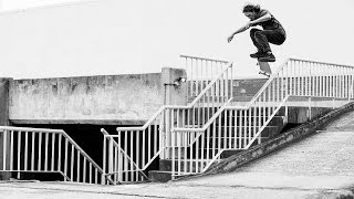 DC SHOES: EVAN SMITH - A TOUR OF ITS OWN AUSTRALIA
