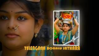 Video katta midha yapa chettu kindha Bonalu folk song download MP3, 3GP, MP4, WEBM, AVI, FLV Juli 2018