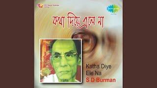Radhar Bhave Kala Hailo Gora