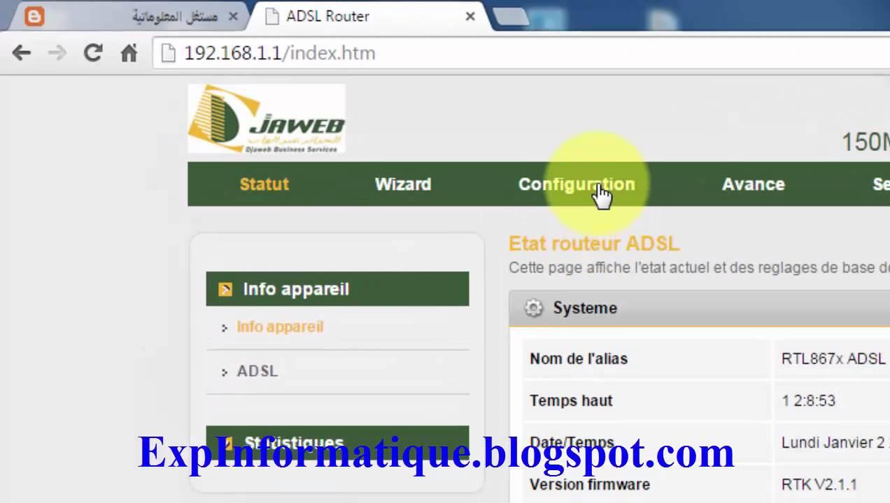 شرح إخفاء و تغيير كلمة سر شبكة الويفي في مودام Djaweb