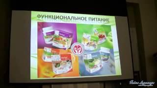 Система правильного питания. Функциональное питание. ஐАрт Лайф ஐ