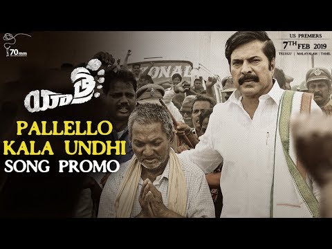 Pallello Kala Undhi Song Promo | Yatra Movie Songs | Mammootty | YSR Biopic | SPB