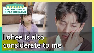 Lohee is also considerate to me (Stars&#39 Top Recipe at Fun-Staurant)  KBS WORLD TV 210601