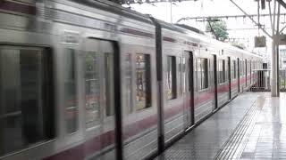 京王8000系飛田給駅高速通過3