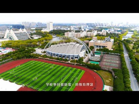 Shanghai University of Engineering Science