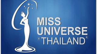 Miss Universe Thailand theme song [New]