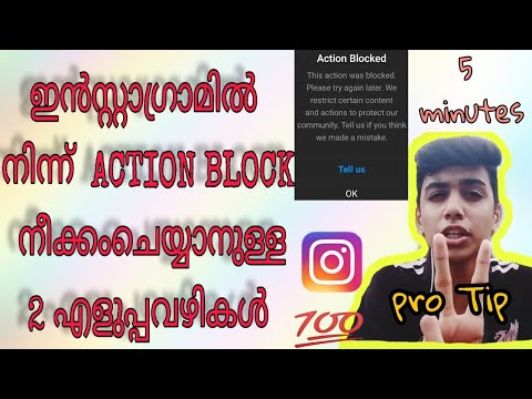 Blockierung aufheben instagram upammebee: Auf Instagram