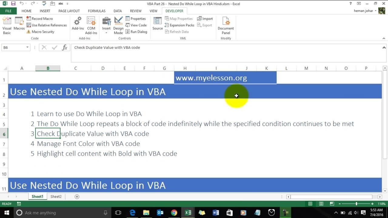 Learn Vba Part 26 Nested Do While Loop In Vba Hindi Youtube