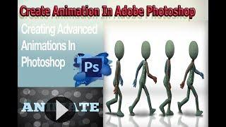 creating animation in abdobe photoshop