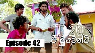 T20 - ටී ටුවෙන්ටි | Episode 42 | 06 - 02 - 2020 | Siyatha TV Thumbnail