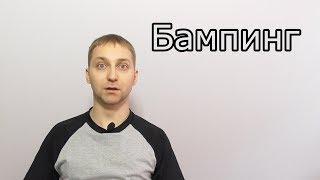 видео evva 3ks купить