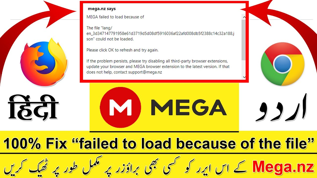 Mega failed to load because of the file lang/en error 100% FIX in Hindi |  Urdu