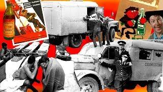 Вытрезвители в СССР, зачем они были нужны