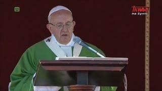 Homilia papieża Franciszka wygłoszona podczas Jubileuszu Miłosierdzia katechetów