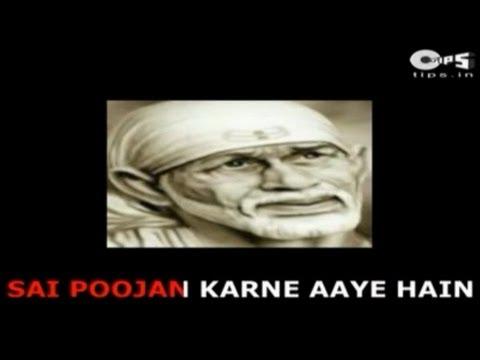 Sai Poojan Karne Aaye With Lyrics   Lata Mangeshkar   Sai Baba Bhajan   Sai Baba Songs