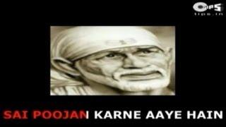 Sai Poojan Karne Aaye with Lyrics - Lata Mangeshkar - Saibaba Bhajan - Sing Along