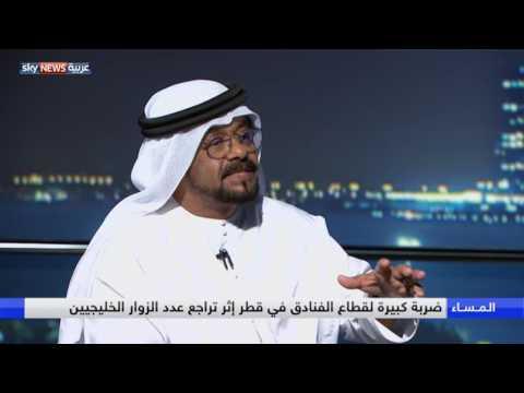 قطر.. إنكار التداعيات الاقتصادية للمقاطعة  - 02:21-2017 / 8 / 9