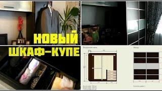 видео Четырехстворчатые шкафы-купе