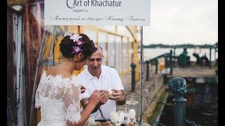 Развлечения для гостей на свадьбе от Art of Khachatur