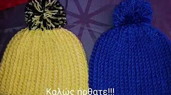6fe0daac542 Uploads from Art of crochet Airis - YouTube