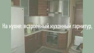 Сдается в аренду однокомнатная квартира м. Ясенево (ID 2009). Арендная плата 32 000 руб.