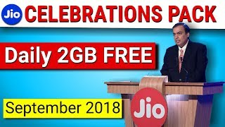 Jio Latest Plan| Jio Celebrations Pack Kaise milega? Daily 2GB Data free offer Jio Celebrations Pack