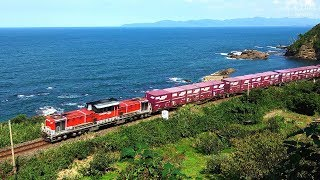 JR貨物 山陰本線迂回貨物列車ReLoaded 運行4日目 (9-Oct-2018)