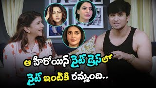 Nikhil Hero Reveals Her his Life Secrets | Nikhil GirlFriend | Nikhil at Lakshmi Manchu Show | TTM