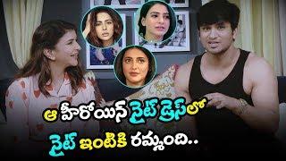 Nikhil Hero Reveals Her his Life Secrets | Nikhil GirlFriend | Nikhil at Lakshmi Manchu Show | TTM