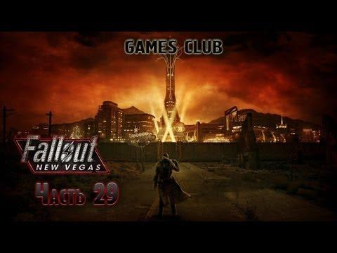 rpg fallout игры