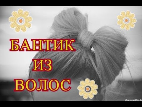 Прически для девочек. Amazing Hairstyle Tutorial Compilation 2017