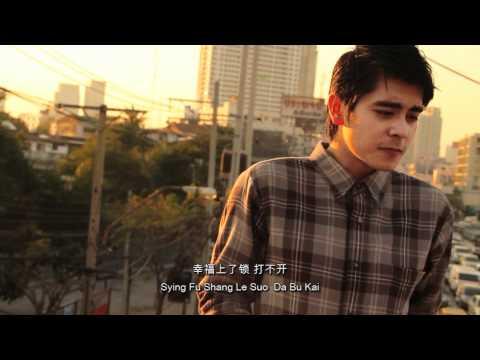 มิวสิค Ai Ching Bu Shi Yi Chie 爱情不是一切