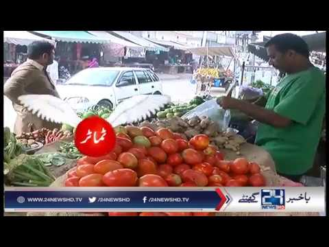 Prices of tomato skyrocketed in all over Pakistan